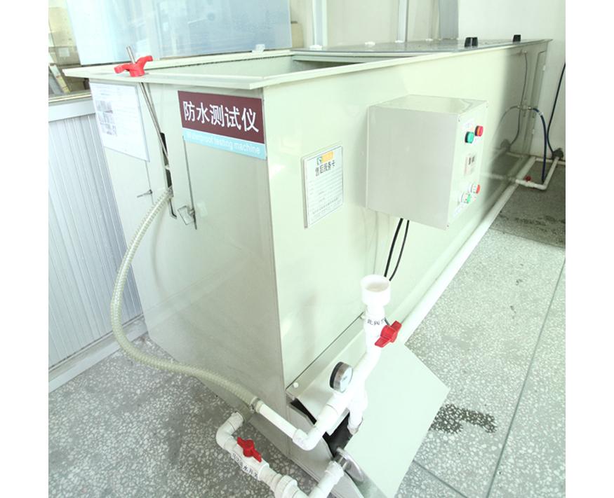 毅廷防水试验系统