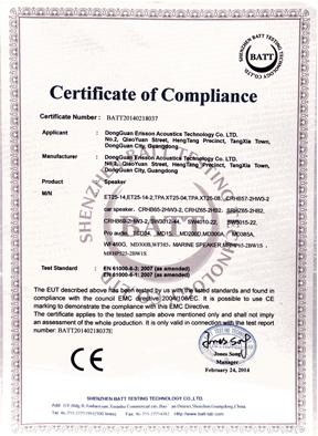 毅廷蓝牙喇叭厂获得CE欧美环保认证