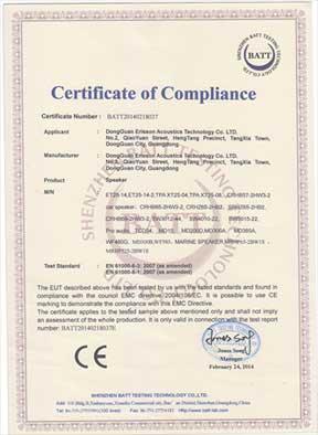 毅廷生产汽车套装喇叭获得欧盟CE环保认证