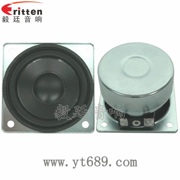 57mm13芯5W全频喇叭