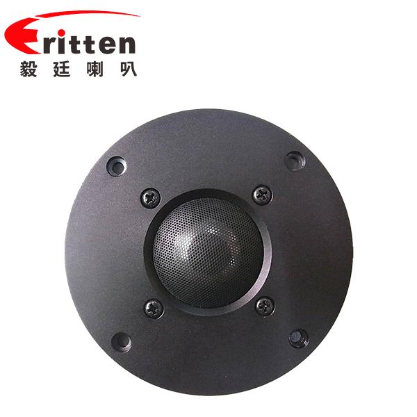 104mm蚕丝边/铝膜25芯高音多媒体音箱喇叭