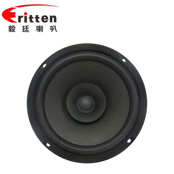 6.5寸(165mm)圆形外磁纸盆25芯30W中音多媒体音响喇叭