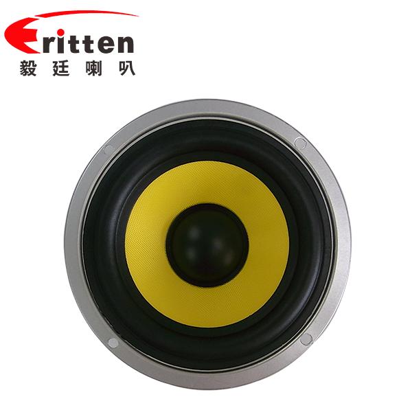 5.7寸35W多媒体防磁全频喇叭