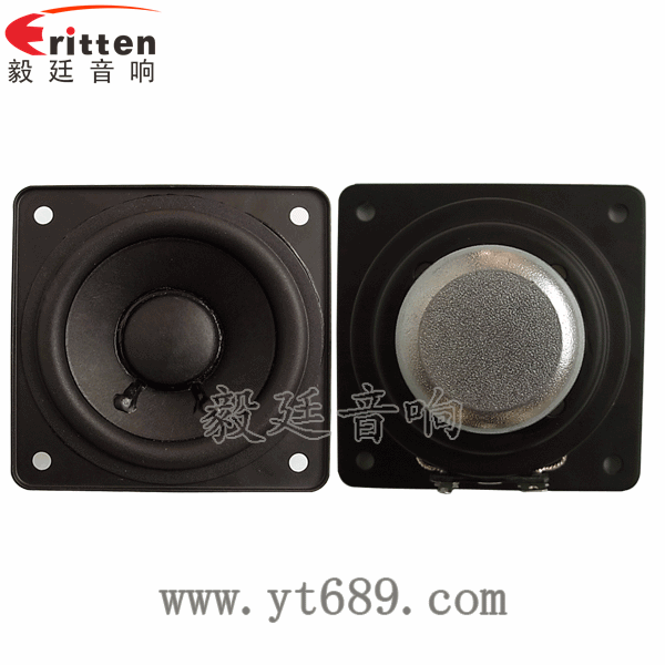 70mm20芯10W6Ω蓝牙音箱全频喇叭