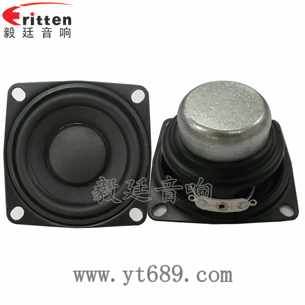 53*53mm20芯8W全频音箱喇叭