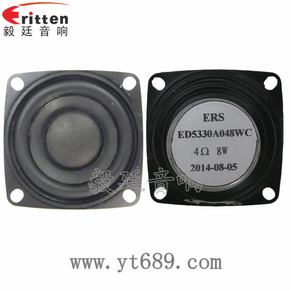 53mm20芯8W全频喇叭
