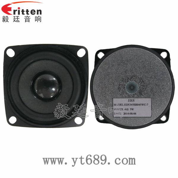 53mm16芯5W全频喇叭