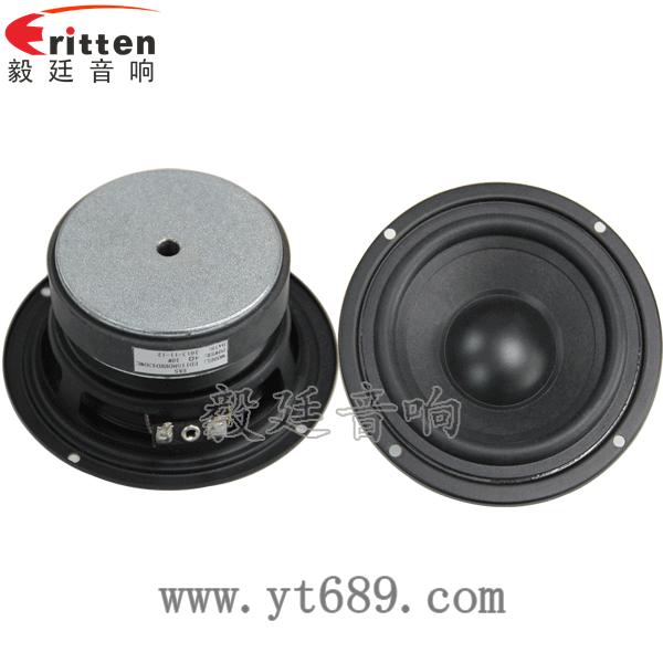 115mm25芯30W重低音喇叭