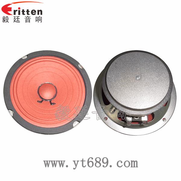 130mm8欧15W全频喇叭