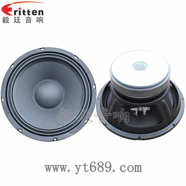 10寸8欧65芯重低音喇叭
