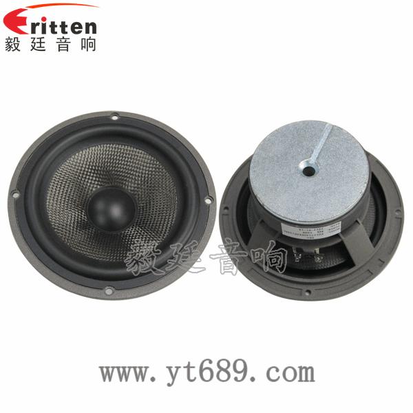 167mm100W高功率HIFI音箱中低音喇叭