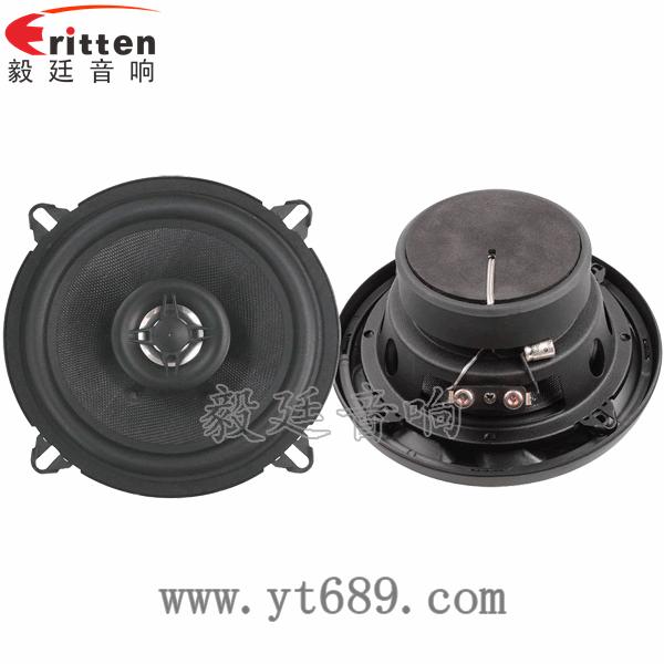 5.25寸25芯40瓦全频同轴喇叭