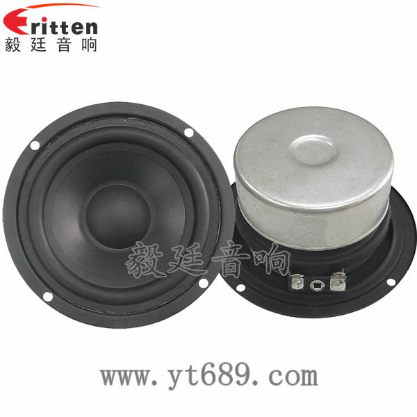 4欧10W中低音多媒体音箱喇叭