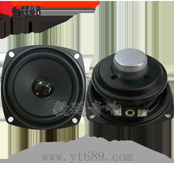 78mm 3寸10瓦全频喇叭
