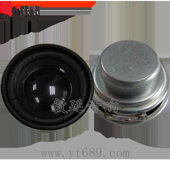 40mm16芯5W防磁喇叭
