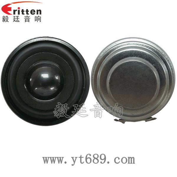45mm16芯3瓦蓝牙音箱全频喇叭