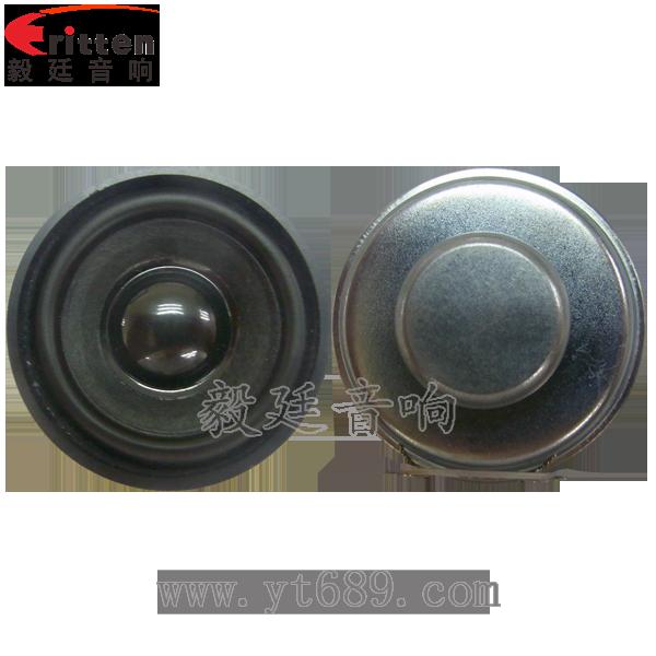40mm13芯3瓦内磁全频喇叭