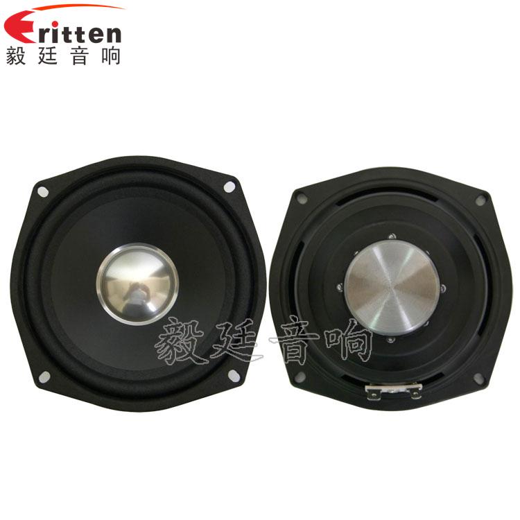 5.25寸高品质HiFi音箱喇叭