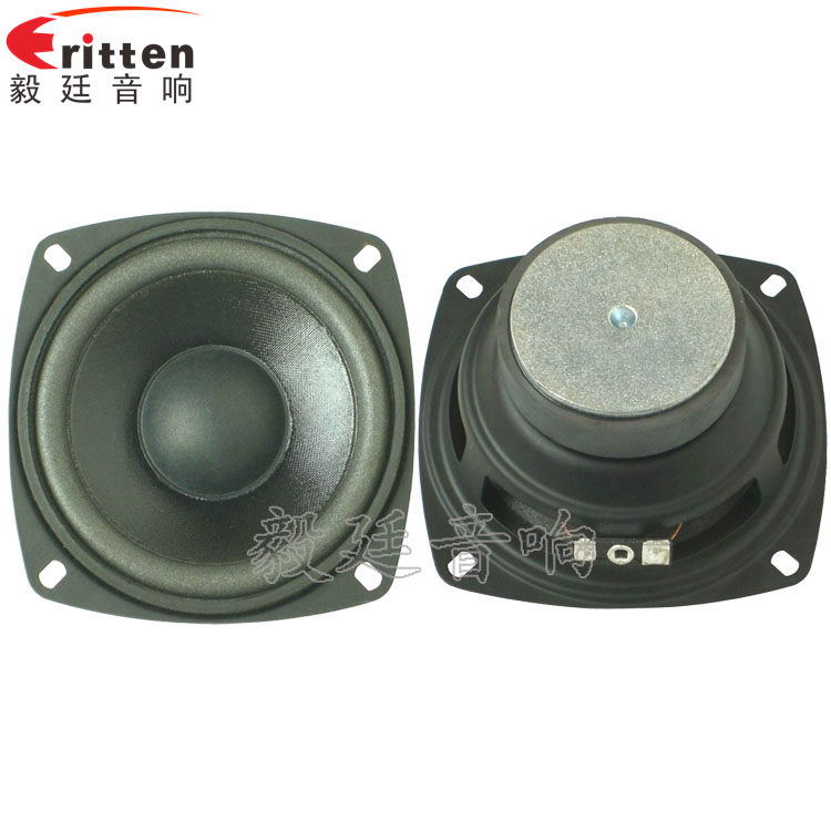 105mm12W多媒体音箱喇叭