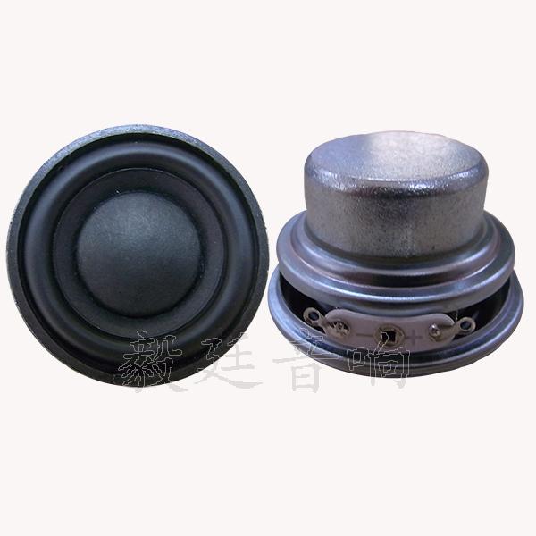 1.8寸(45mm)全频芯内磁喇叭