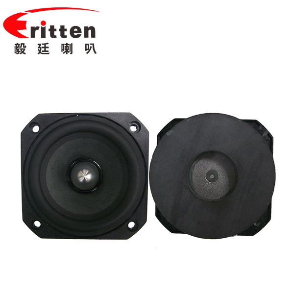 78mm20芯20瓦全频蓝牙音箱喇叭