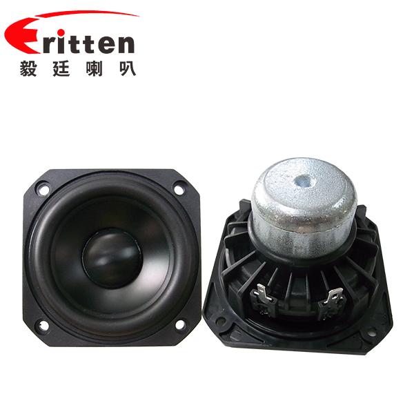 3寸(78mm)铝盆40W稀土高强磁全频HIFI音箱喇叭