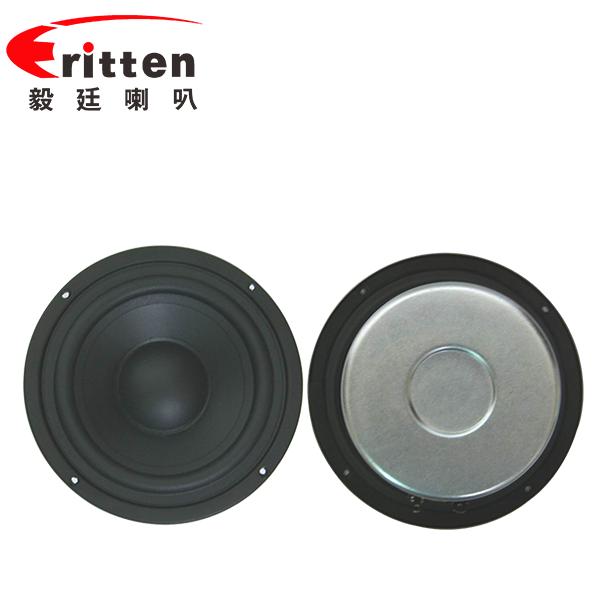 115mm20W双磁防磁HIFI音箱喇叭