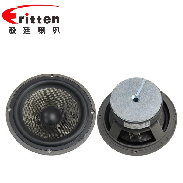 6.5寸30芯100W中低音HIFI音箱喇叭