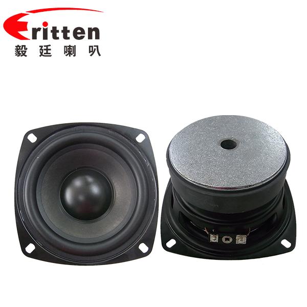 105mm8欧25W重低音HiFi音箱喇叭