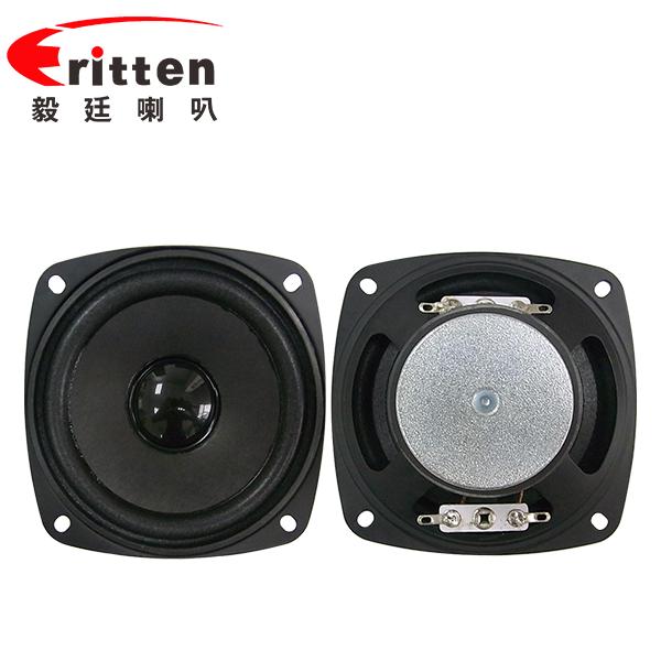 93mm13芯2W专业HiFi音箱喇叭