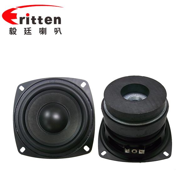 105mm30W双磁重低音HIFI音箱喇叭