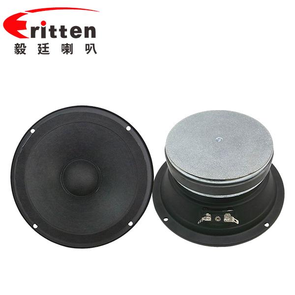 6.5寸纸盆/泡边38.5mm芯稀土高强磁100W中低音汽车音响喇叭