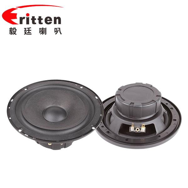 6.5寸40W全频3.2Ω汽车音响喇叭