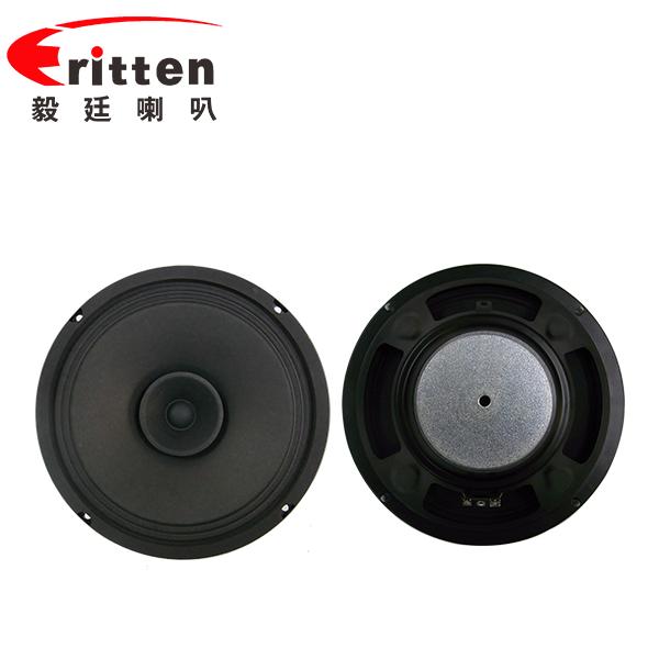 8寸 全纸盆3.4Ω稀土高强磁60W全频多媒体音箱喇叭