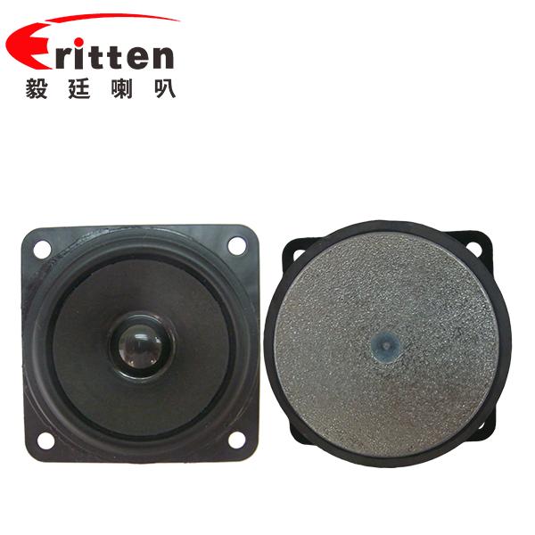 2.5寸(56*56mm)方形纸盆铁氧体13芯全频多媒体音箱喇叭