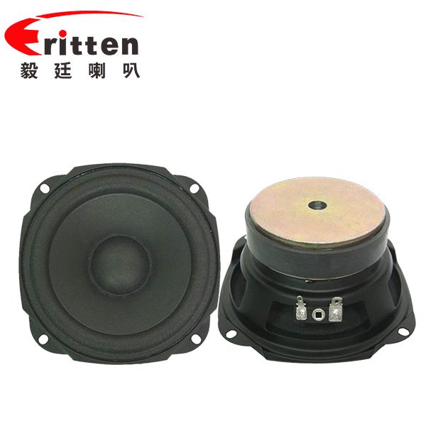 120mm4Ω15W多媒体音箱喇叭