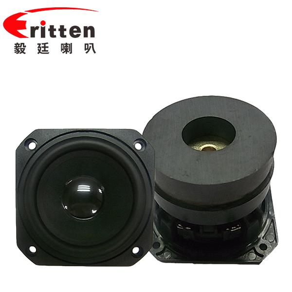 78mm20瓦外磁双磁全频喇叭