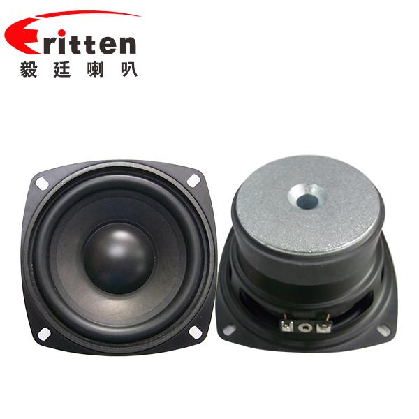 105mm30W多媒体重低音喇叭